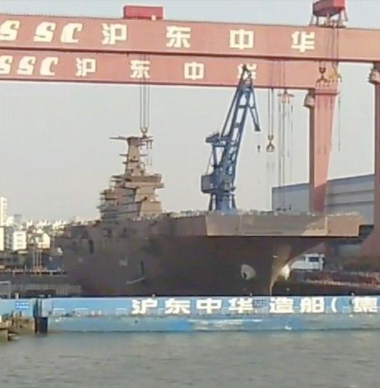 075二号舰安装舰岛