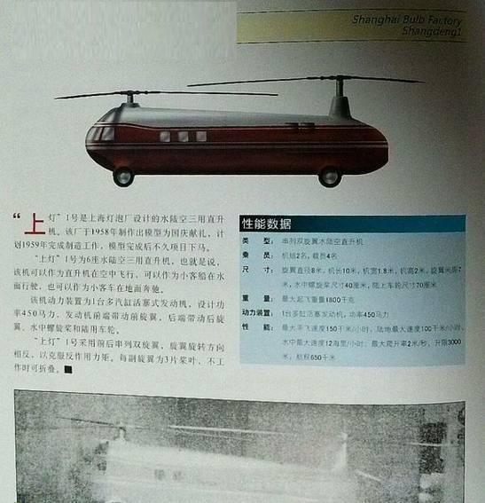 「彩客电脑注册」中国C919最有可能遭遇的问题:手握大批订单 但就是无法交付