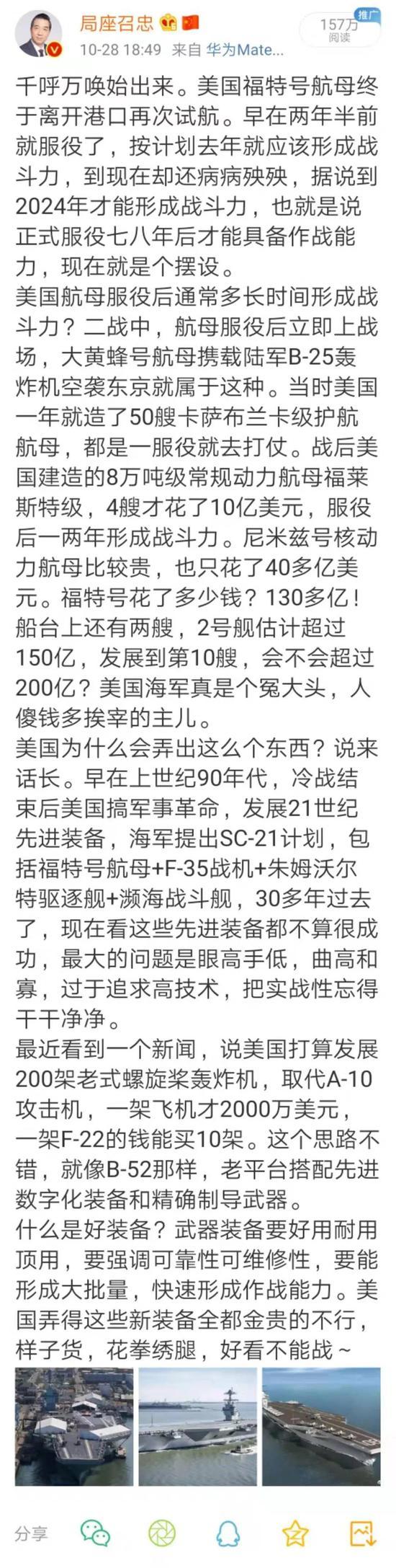 龙8国际娱乐pt老虎机官网-全市停止土石方作业!郑州今晨启动重污染天气II级应急响应