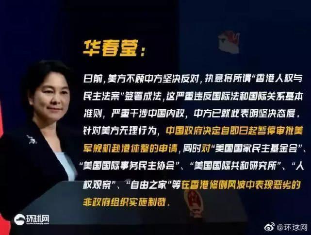 中国对美国的反制 你看懂了吗?