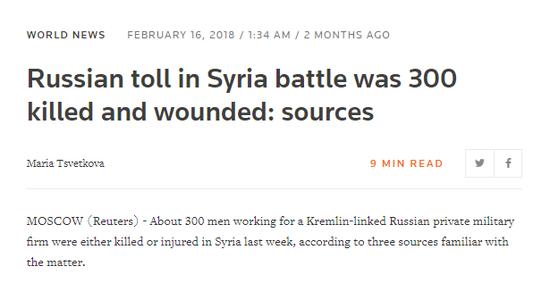 美中情局长:美军袭击叙利亚时曾打死几百名俄罗斯人九阴真经团练疲劳