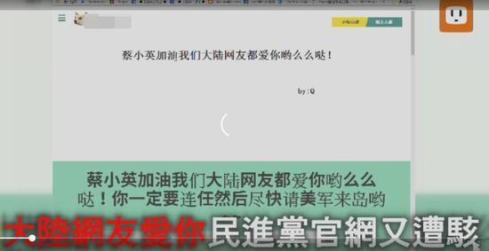 台军方竟妄称:去年遭中国大陆黑客攻击超3200万次名媛望族片尾曲