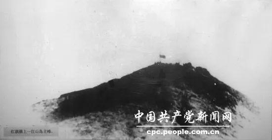 红旗插上一江山岛主峰。