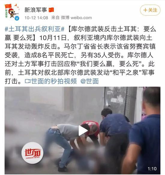 荷官爆乳·深港两地青少年:祝福祖国继续繁荣昌盛 香港早日恢复和平