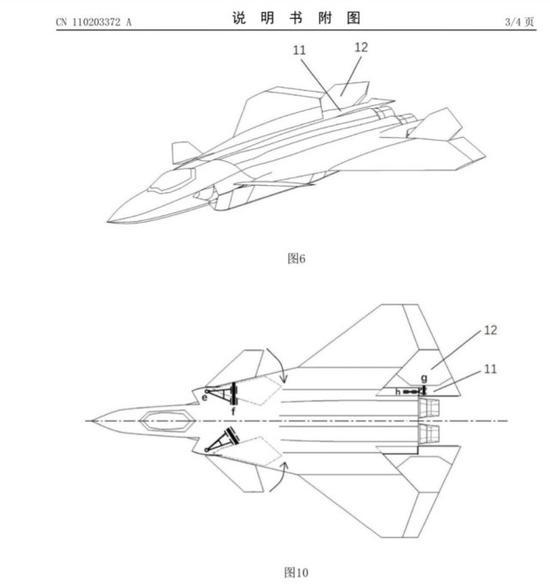 歼20总师揭国产6代战机谜底:外形可能像变形金刚