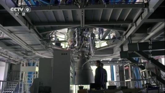 中航曝首台大推力发动机试车 我重型运载火箭指日可待