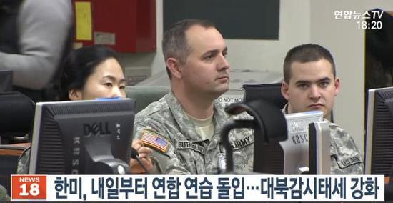 美韓軍演現場 韓聯社視頻截圖