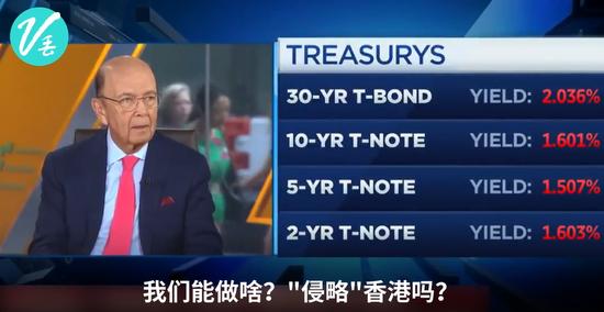 """美部长:香港事务是中国内政 我们难道""""入侵""""香港?"""