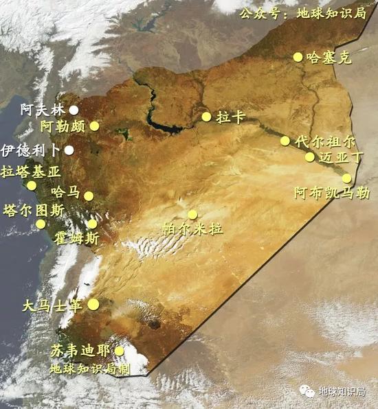 伊德利卜、阿夫林与叙利亚主要城市