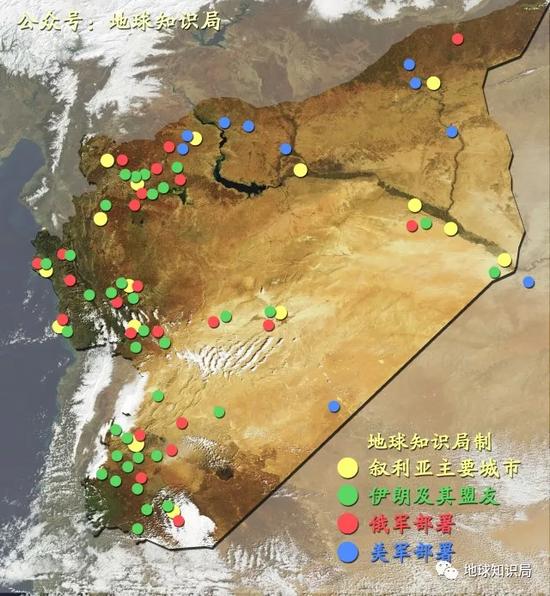 美国、俄罗斯、伊朗部队在叙利亚的大致部署