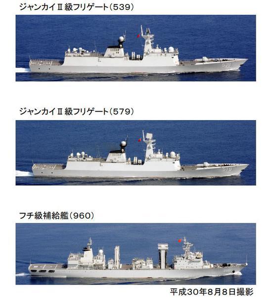 中俄海军战舰时隔一天相继现身日本附近海域(图)哀伤苔哪里多