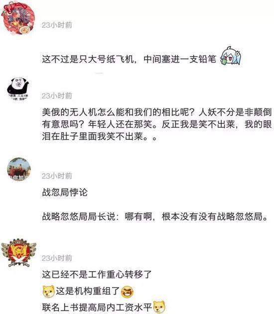 雄风娱乐场开户|京津冀承办全国国象团体赛 一体化迈出关键一步