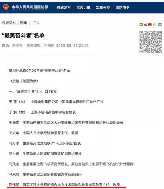 悠游平台下载 - 济南幼儿园老师可评高级职称了