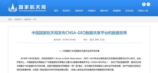 亚虎官网注册·人民日报:为建设普遍安全的世界注入正能量