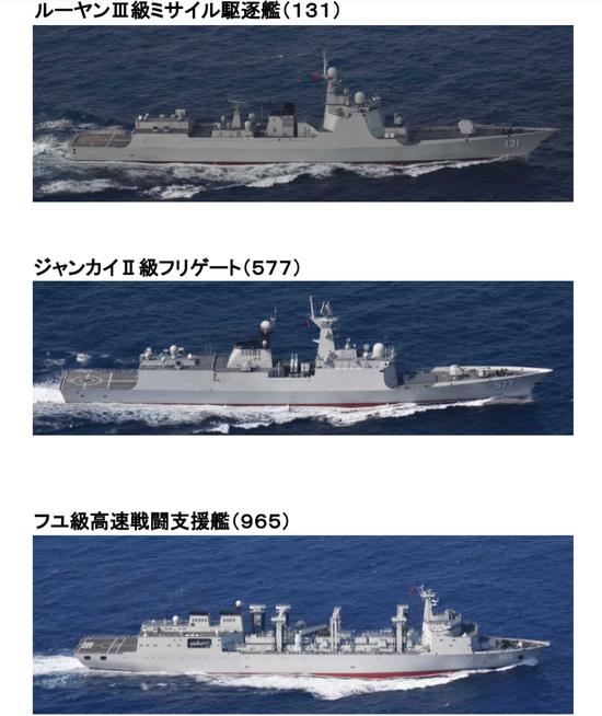 辽宁舰编队通过宫古海峡期间 曾起飞预警直升机警戒