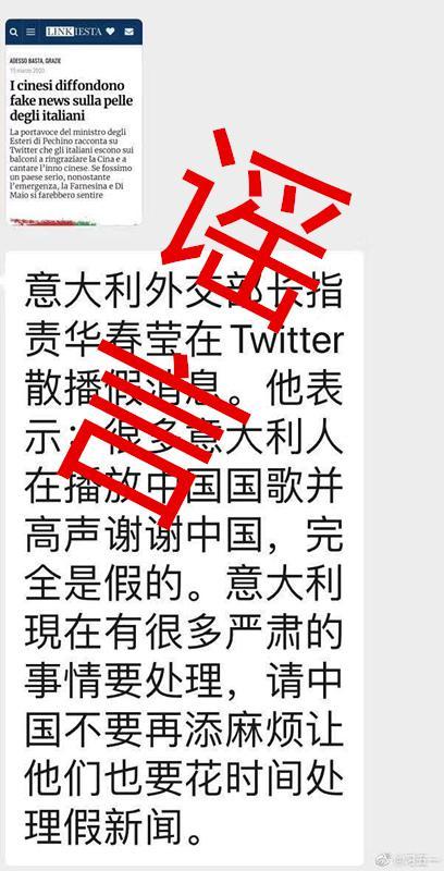 华春莹、赵立坚两位发言人遭网络黑暗势力攻击(图2)