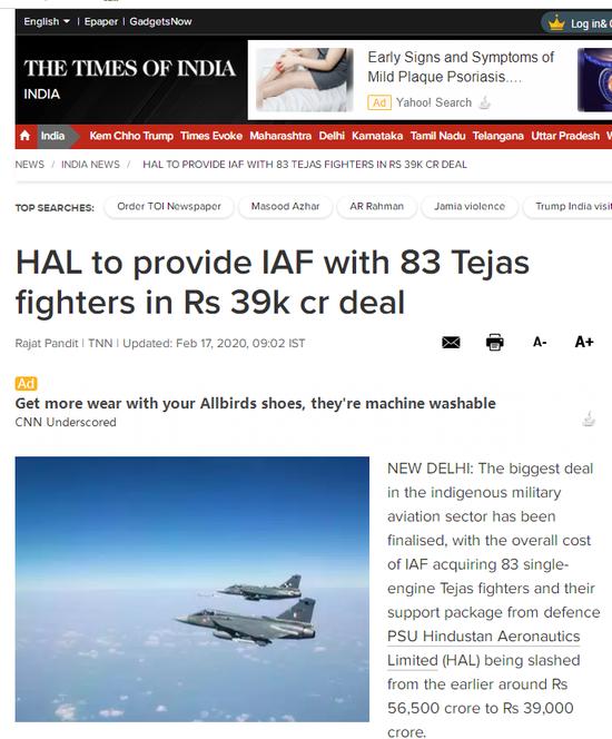 印度空军决定装备83架国产LCA战机 单价6500万美元