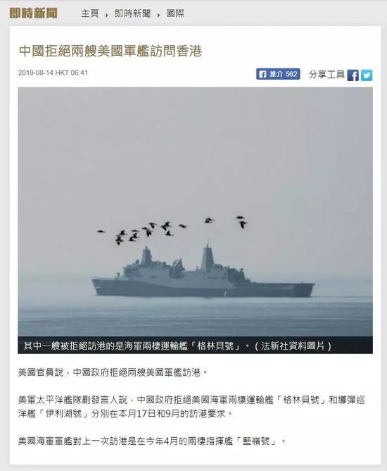 张召忠谈美军舰访问香港被拒:它这个时候来想干嘛