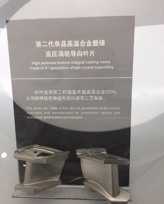 中国单晶叶片成品率大幅度提高 歼20将获更强劲航发