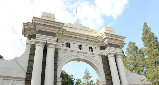 台湾官员:朋友的儿子非要去大陆念清华 挡都挡不住上海学生吧