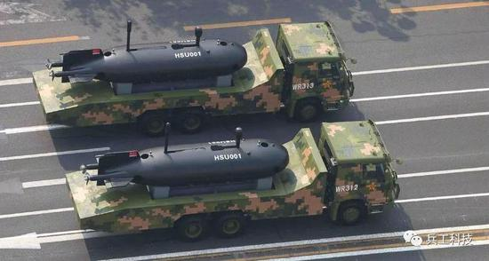 国产HSU001大型无人潜航器 为何让美国如此忌惮