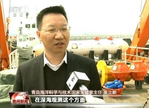 中国深海水下滑翔机首潜8213米 刷新世界纪录(图)极速酷六