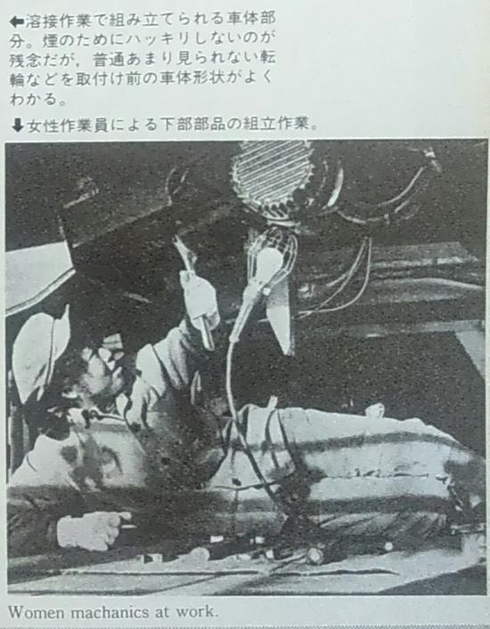 日本间谍危害有多大:中国坦克生产线竟登上日本杂志