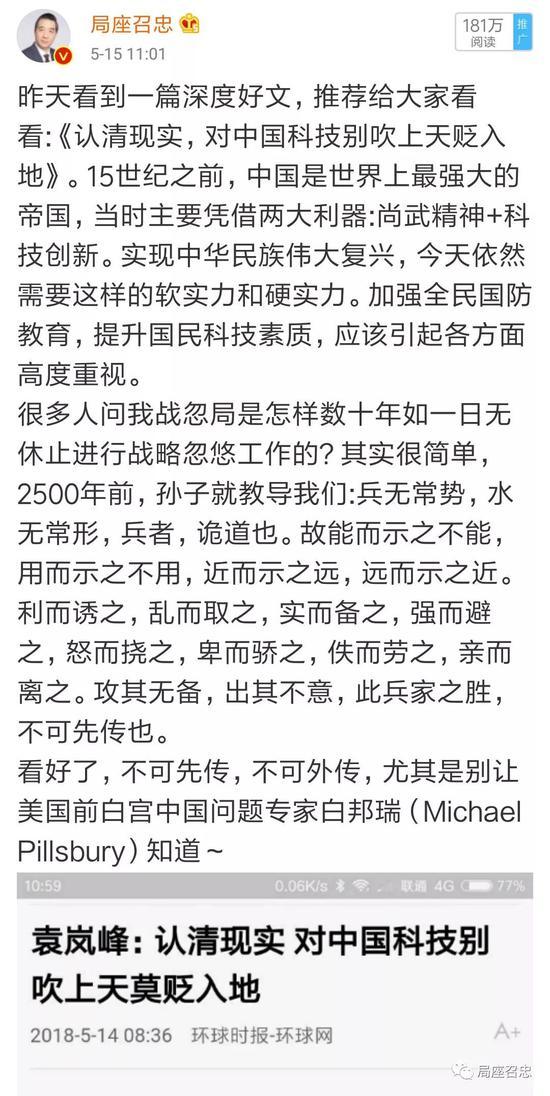 张召忠谈首艘国产航母海试:中国起码需要六艘航母