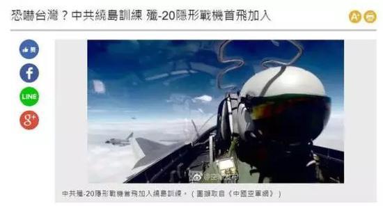 歼-20携歼-10C出海卫疆