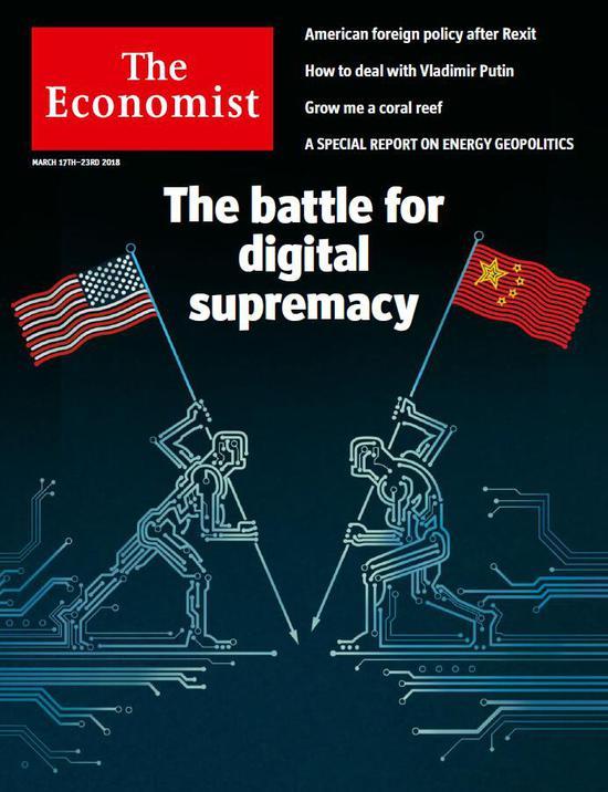《经济学人》封面