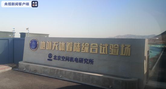 东森娱乐平台代理开户_义乌启动企业开办