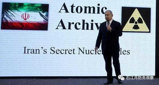 美学者:中东这国的核弹头数量 可能不比中国少