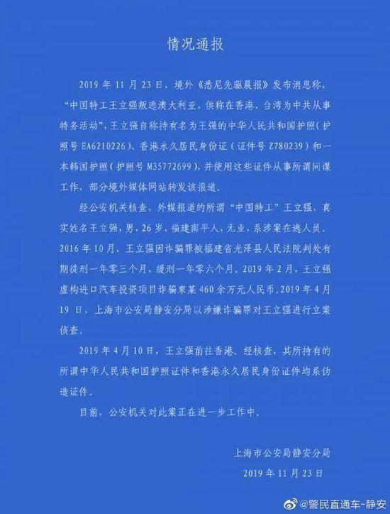 澳门赌场百姓新闻网,中国大型无人续航能力超强 2.5万米高空执行导弹制导