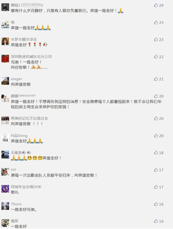 「盈鑫国际」组图|响水化工厂爆炸:直击距离最近的村庄一片狼籍