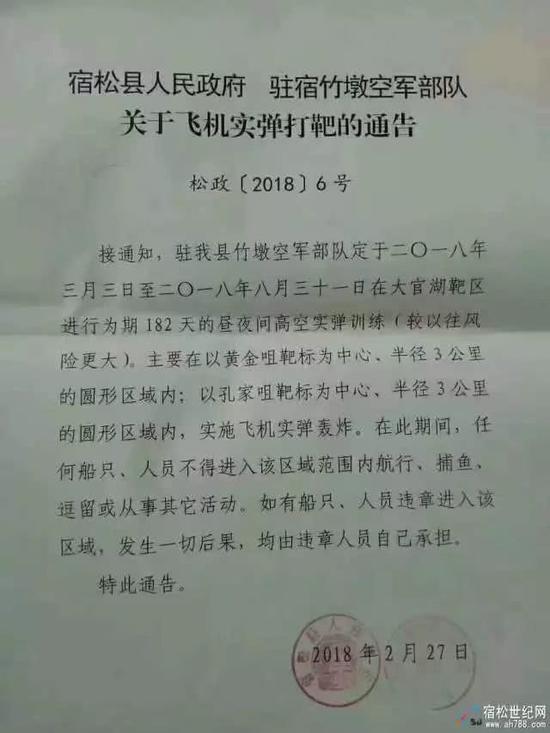 中国空军有大动作:已开始进行连续182昼夜轰炸演习