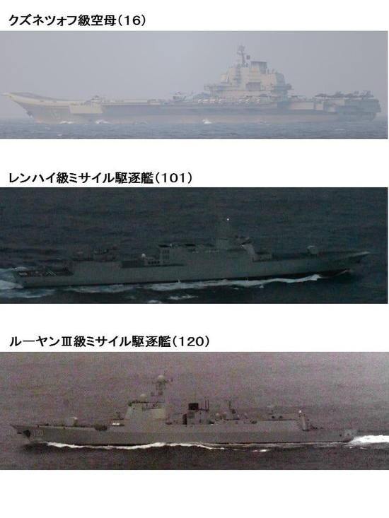 辽宁舰编队台海演训期间 我军10架军机奔赴台海空域