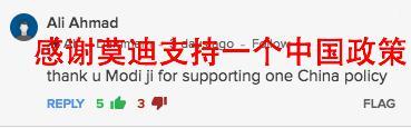 """中国网友霸气表示:""""想在中国做生意就要遵守中国的法律。"""""""