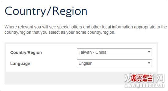 """之后无论是切换地区或切换语言状态,其显示的也均是""""中国台湾""""。"""