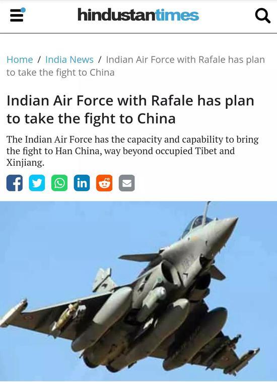 印度阵风战机刚到货就掉漆了 就这还要吊打歼20?