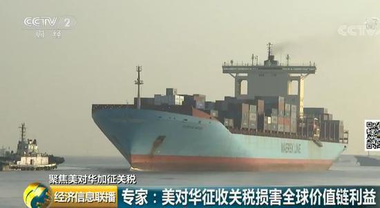 对外经济贸易大学屠新泉教授表示,中美之间的贸易逆差是一个非常复杂的问题。