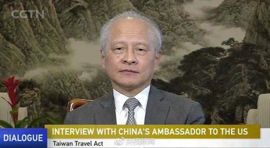 央视评解放军台海演习:赖清德们这些信息听到了吗血色帝国