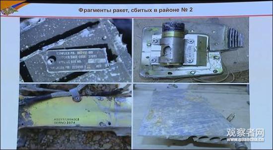 图自俄罗斯卫星通讯社视频截图