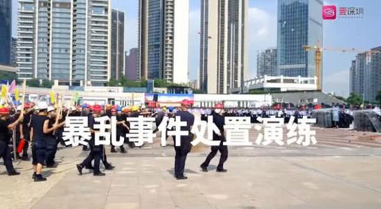 """""""深圳亮劍""""行動演練 壹深圳視頻截圖"""