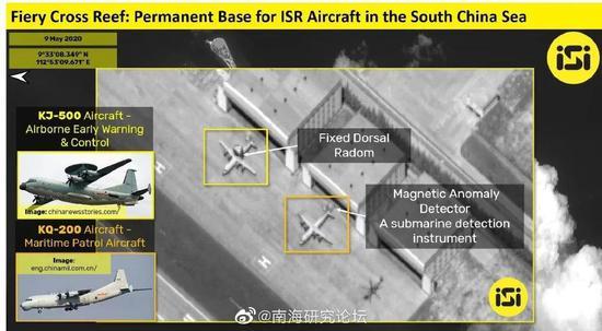 """中国军机部署永暑礁 建南沙防空网还需打造""""充电宝"""""""