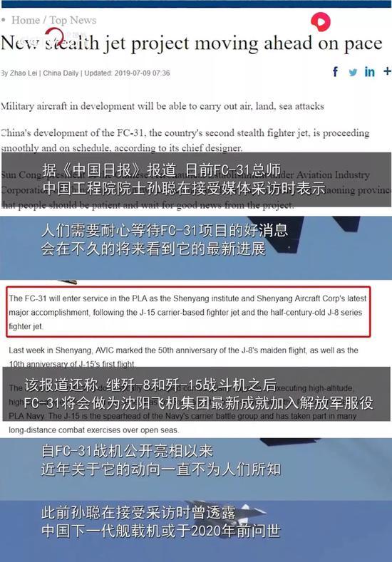 中国FC31战机除上舰外 海航陆基型和空军型都有可能