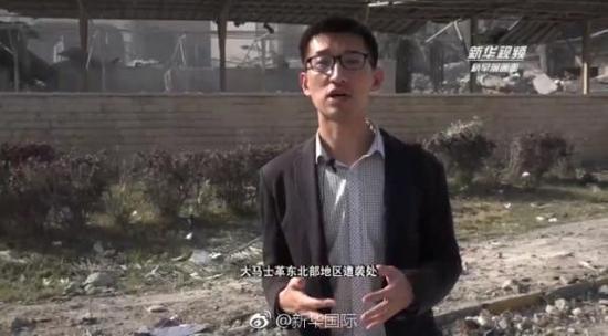 """记者亲测叙""""化武政党章程""""遭袭地点:这里没化"""