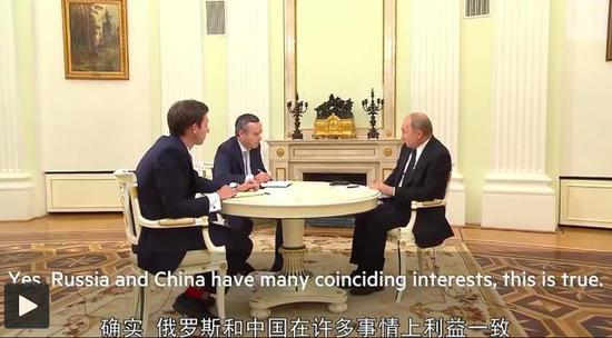 普京接受《金融時報》採訪視頻截圖