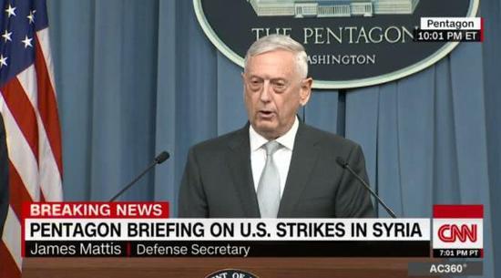 美军高官谈空袭叙利亚:已规避与俄军冲突的风险穿越火线异形终结者