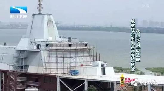 對比國外艦載電子系統 淺談055驅逐艦的綜合射頻系統