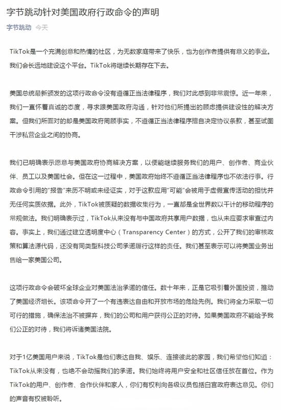 美不断打压中国企业 张召忠:虚伪无耻 将自食恶果